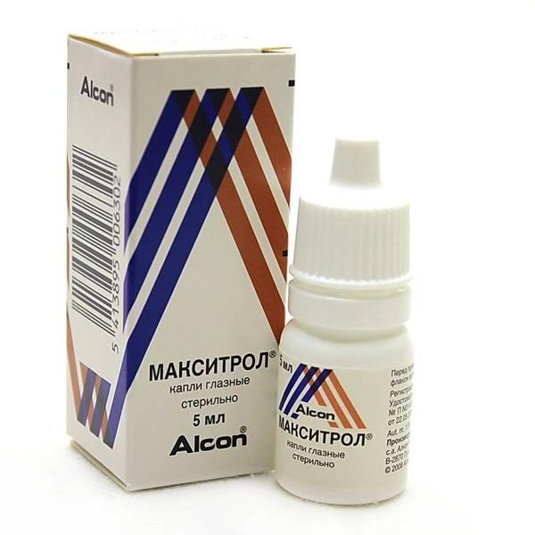 Макситрол ✔- схема применения, дозировка, противопоказания, аналоги