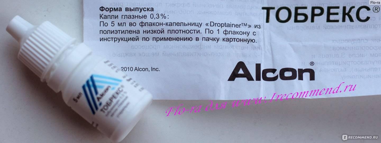 Тобрекс – действенный медикамент против глазных инфекций.