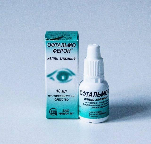 Самые эффективные глазные капли от глаукомы: список препаратов oculistic.ru самые эффективные глазные капли от глаукомы: список препаратов