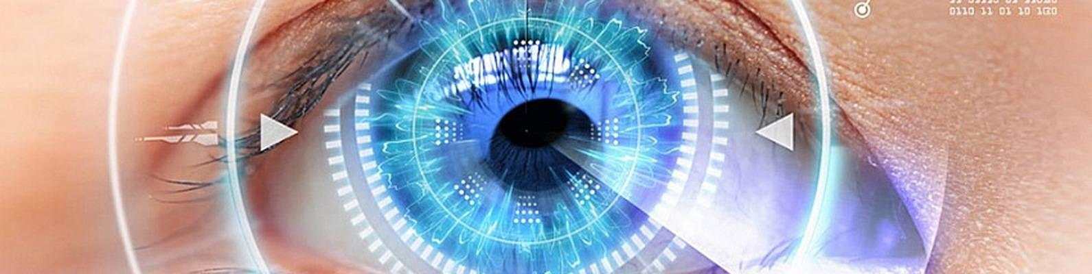 """Компьютерный зрительный синдром - """"здоровое око"""""""