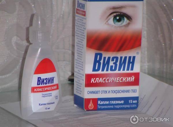 Капли для глаз от воспаления: недорогие глазные противовоспалительные, средство для детей, список и названия от покраснения у взрослых