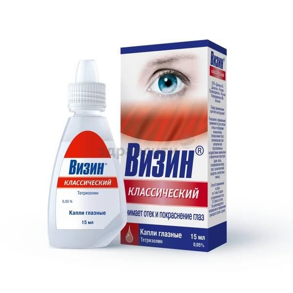 Визин® алерджи (visine® allergy)