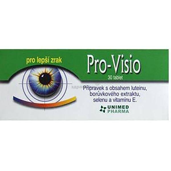 Про-визио форте таблетки №30 (10х3): описание и свойства