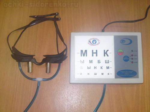 Очки сидоренко вакуумные при глаукоме: отзывы офтальмологов при косоглазии