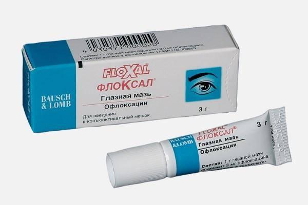 Антибактериальные и противовоспалительные глазные капли