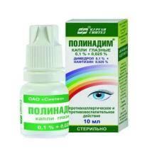 Капли для глаз полинадим отзывы с оценкой «отлично»