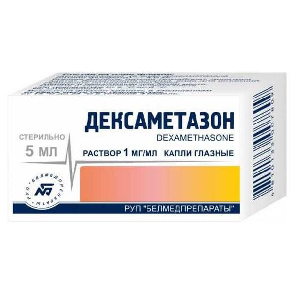 Глазные капли офтан дексаметазон: цена, инструкция, отзывы - medside.ru