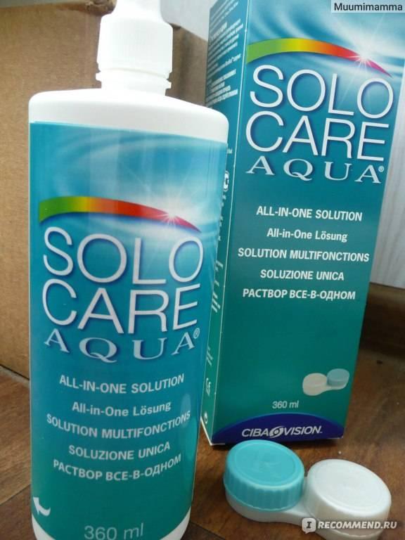 Solo care aqua - раствор для линз, обзор, отзывы