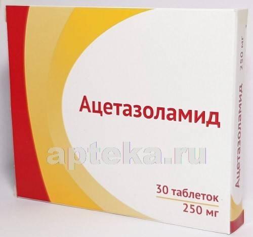 «ацетазоламид»: инструкция, состав, лечение и цены в 2020 году