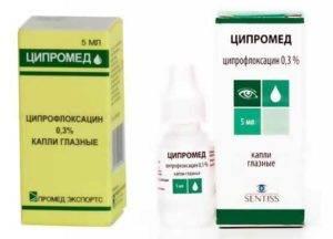 Окумед - инструкция, цена в аптеках, отзывы и аналоги капель