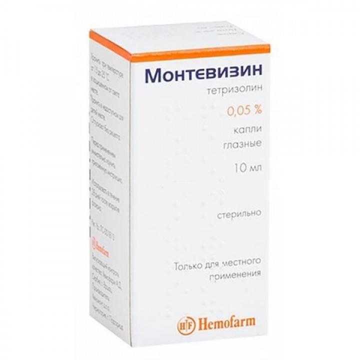 Препарат: монтевизин в аптеках москвы