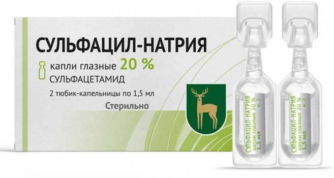 Особенности применения глазных капель сульфацил натрия и его аналоги