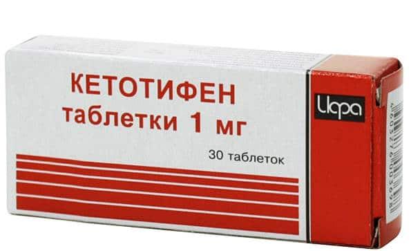 Таблетки кетотифен: от чего помогает, инструкция по применению, аналоги, цена