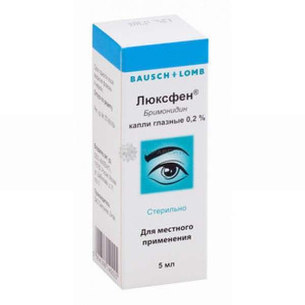 Инструкция по применению препарата люксфен