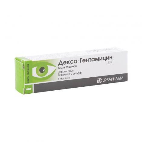 Препарат: декса-гентамицин в аптеках москвы