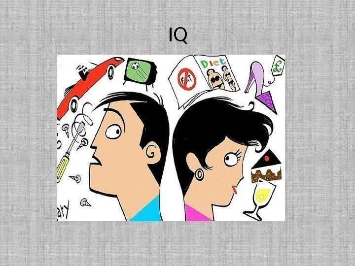 Боковое зрение у мужчин и женщин: как называется, его особенности и эффективные способы развития, диагностика нарушений и методы измерения
