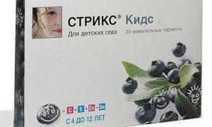 Витамины для глаз стрикс аналоги