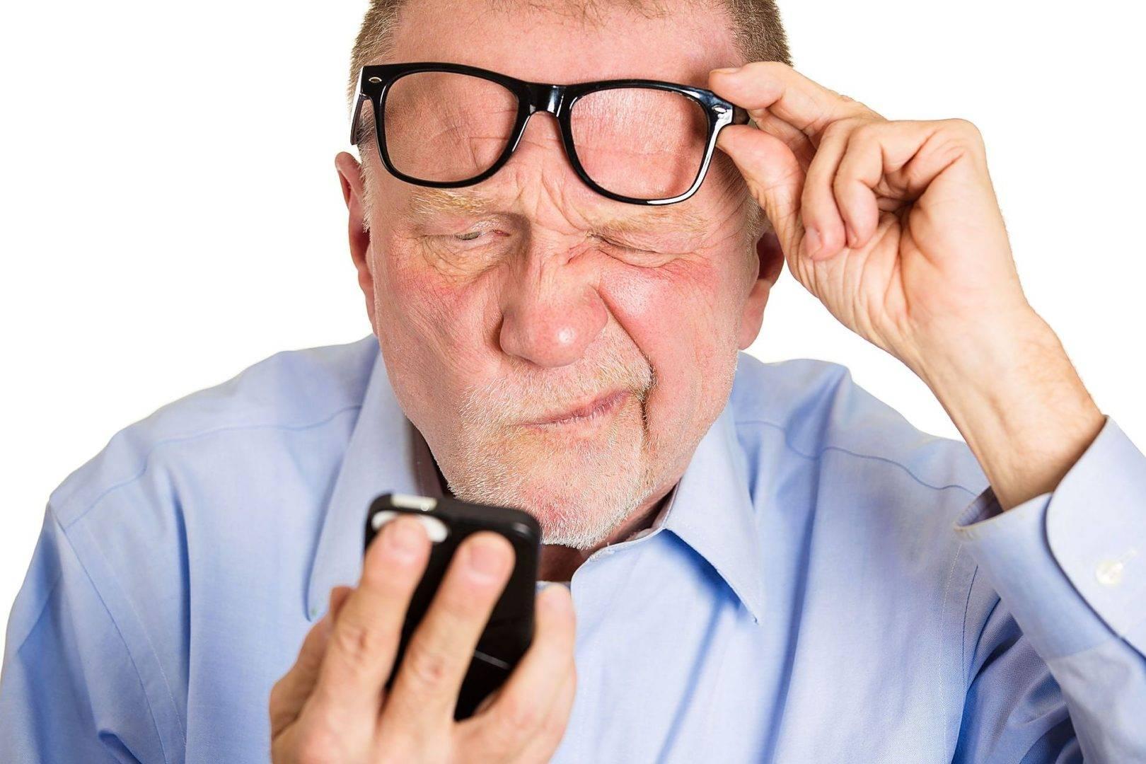 Какие факторы могут стать причиной потери зрения