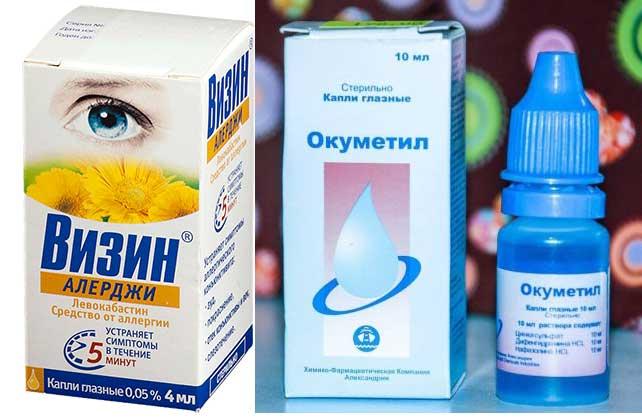 Дешёвые капли для глаз: список недорогих, но эффективных препаратов oculistic.ru дешёвые капли для глаз: список недорогих, но эффективных препаратов
