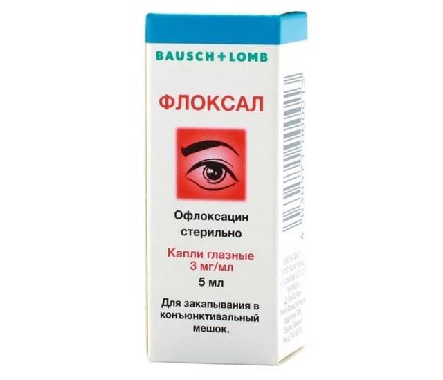 Офлоксацин– инструкция по применению таблетки, капли; отзывы