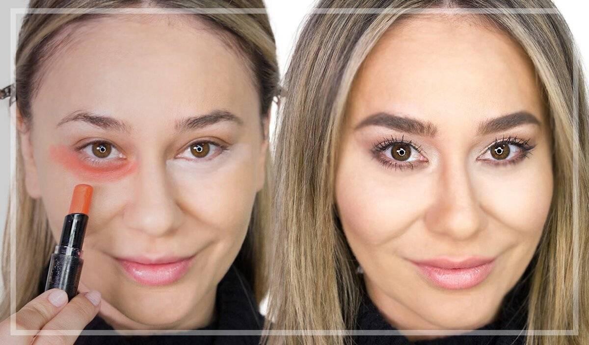 Как скрыть темные круги под глазами: способы замаскировать с помощью макияжа