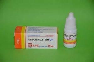 """Что лучше сульфацил или левомицетин. """"альбуцид"""": аналоги и их сравнение"""