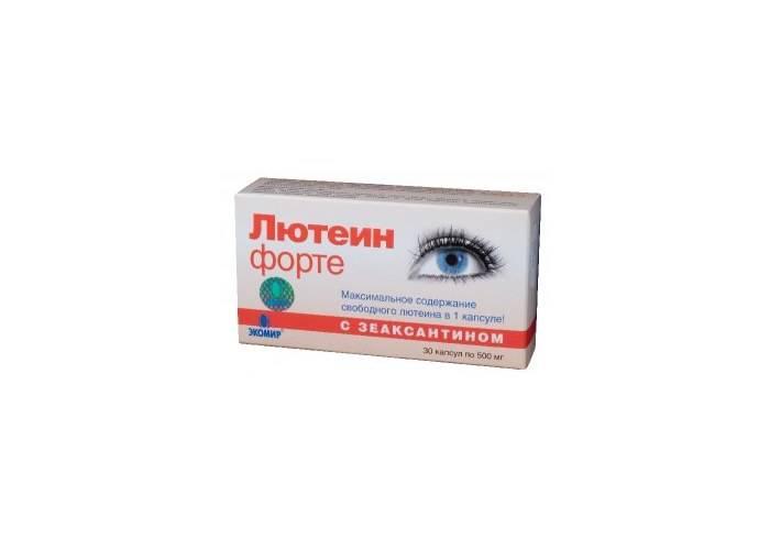 Лютеин форте капсулы: 9 отзывов от реальных людей. все отзывы о препаратах на сайте - otabletkah.ru