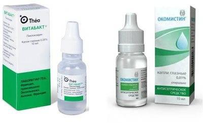 Инструкция по применению глазных капель витабакт для взрослых и детей