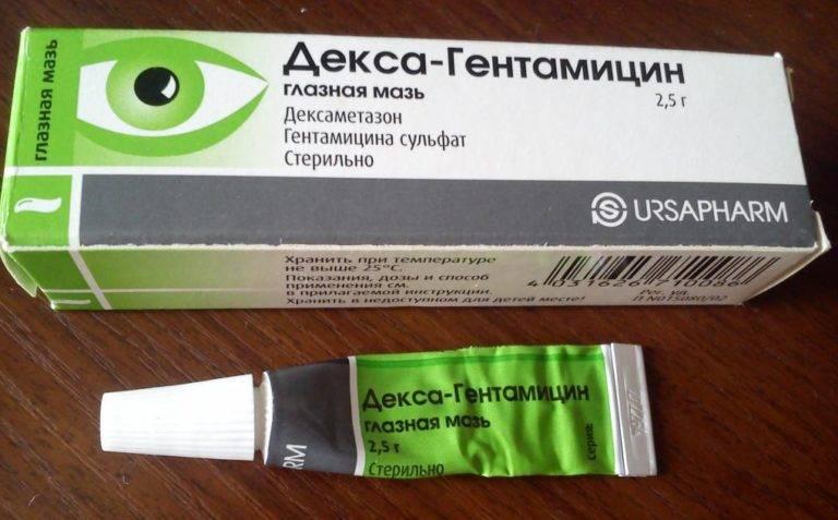 Глазная мазь от аллергии - список лучших, отзывы