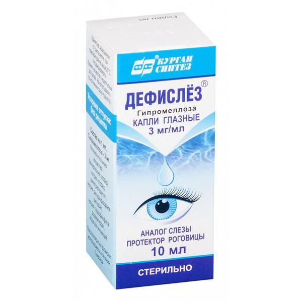 Какие брать капли от усталости если болят глаза