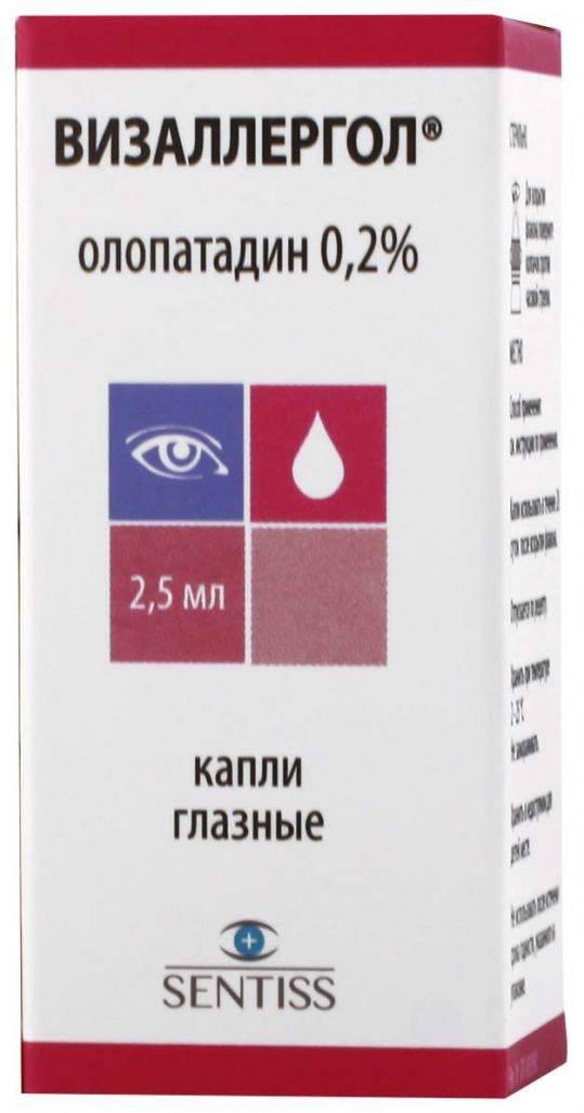 Инструкция к применению противоаллергических глазных капель олопатадин