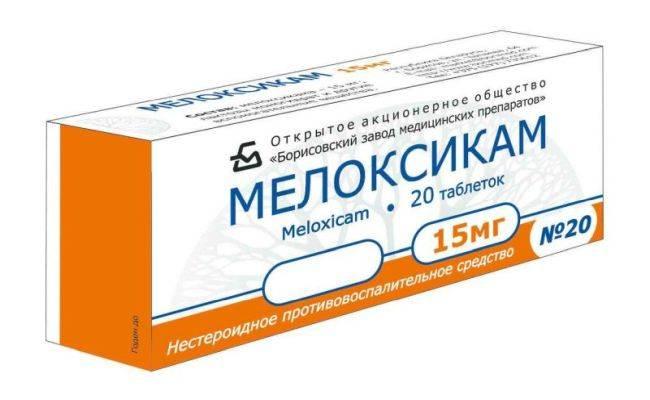Диклофенак - более безопасные аналоги препарата