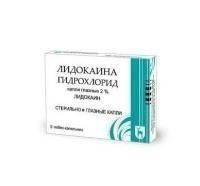 Лидокаин капли: 5 отзывов от реальных людей. все отзывы о препаратах на сайте - otabletkah.ru