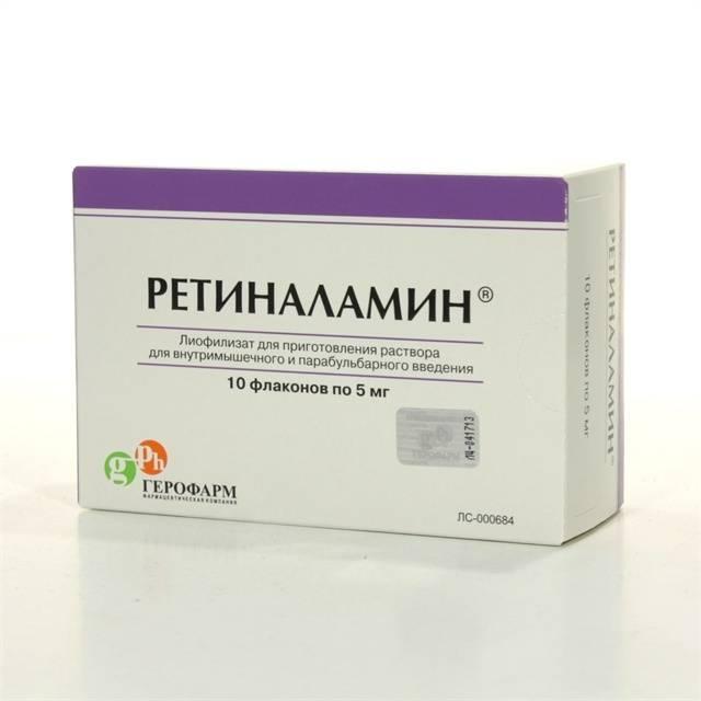 Ретиналамин: инструкция по применению, аналоги, отзывы, цена