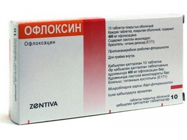 Офлоксацин аналоги с ценами и сравнение с норфлоксацином