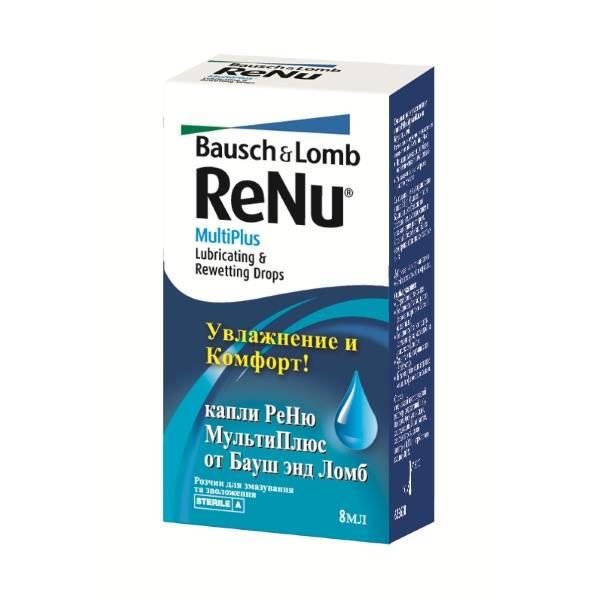 Renu: инструкция, состав, показания, действие, отзывы и цены
