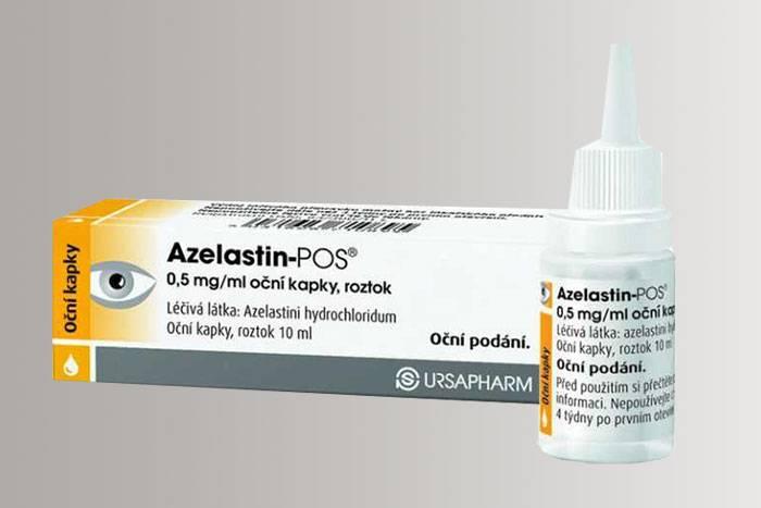 Азеластин (аллергодил) [lifebio.wiki]