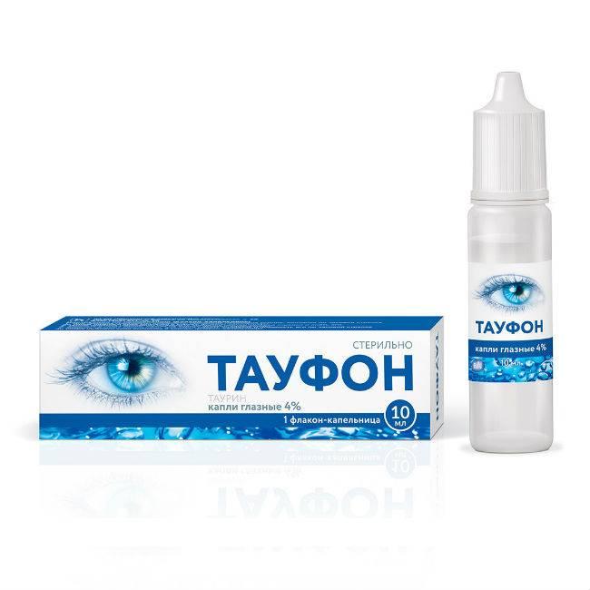 Тобримед капли глазные - инструкция, цена, отзывы