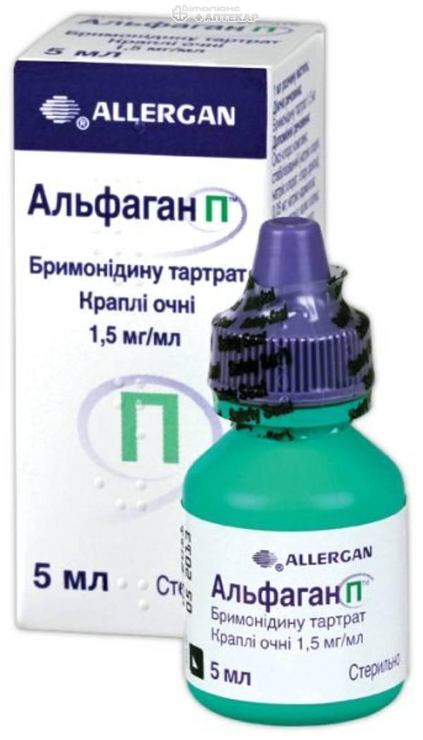 Альфаган, глазные капли: инструкция по применению, аналоги, цена и отзывы