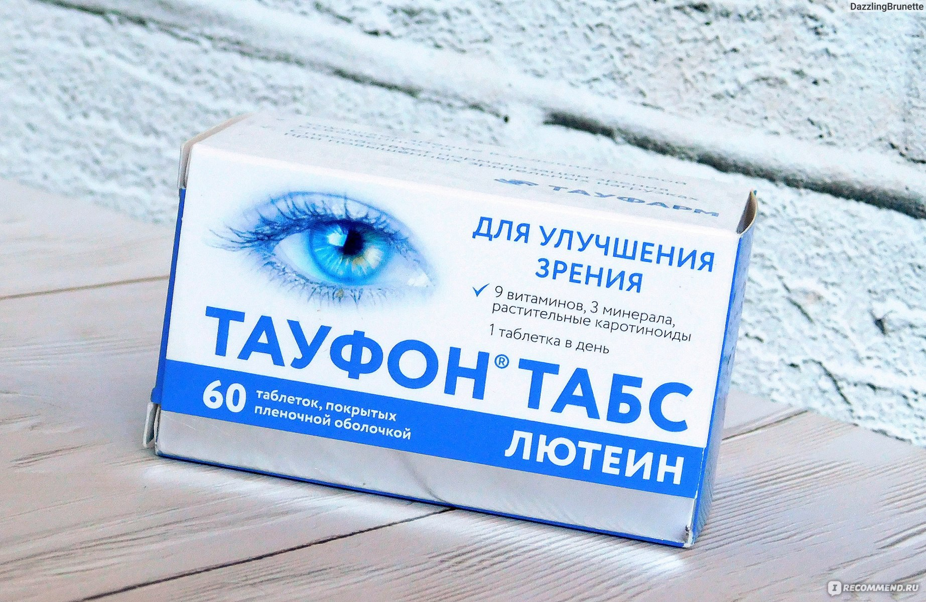 Болят глаза после тауфон