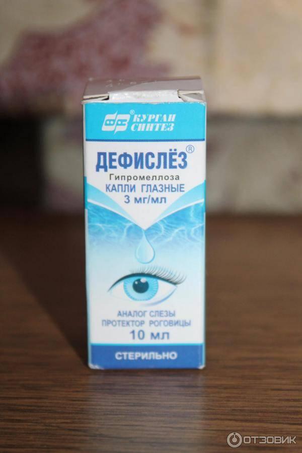 Использование глазных капель при диабете 2 типа