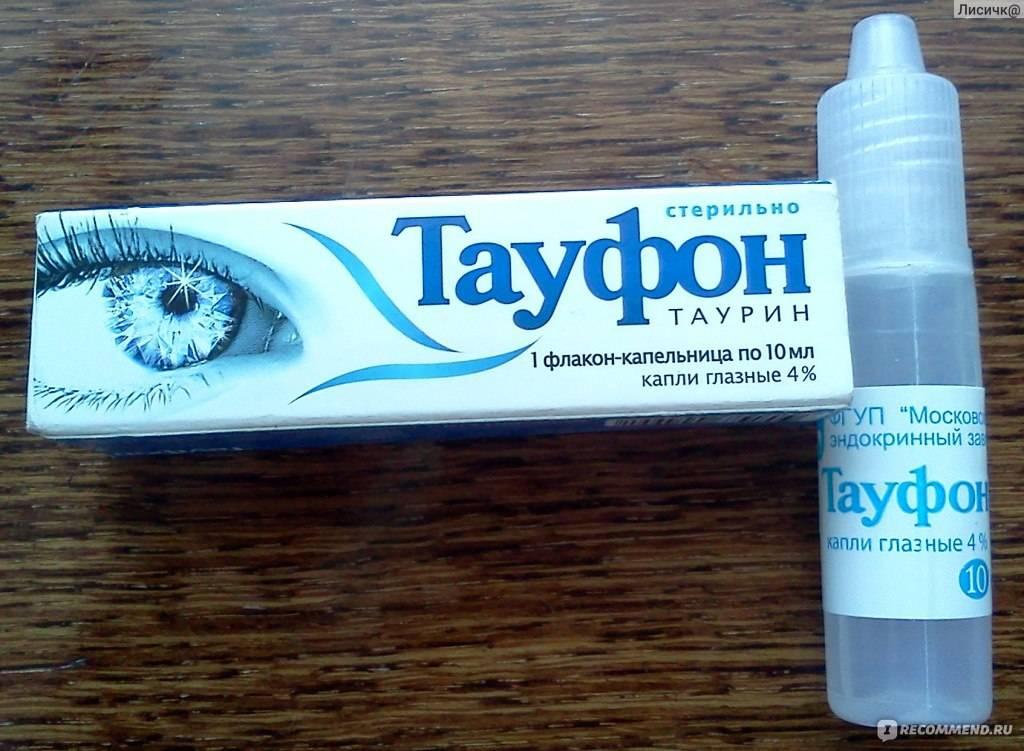 Когда назначают глазные капли тауфон: плюсы и минусы препарата