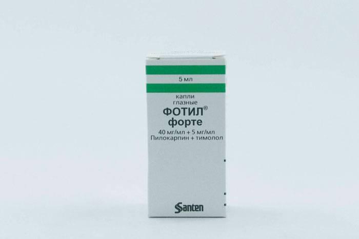 Аналоги лекарства пилокарпин