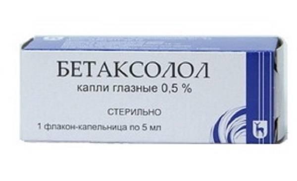 Бетаксолол: инструкция по применению, аналоги, цена и отзывы - все о здоровье