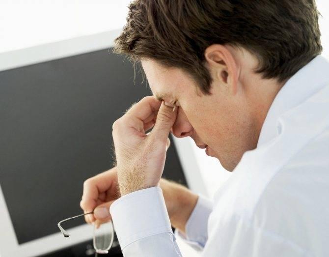 Болят глаза от компьютера: причины и профилактика