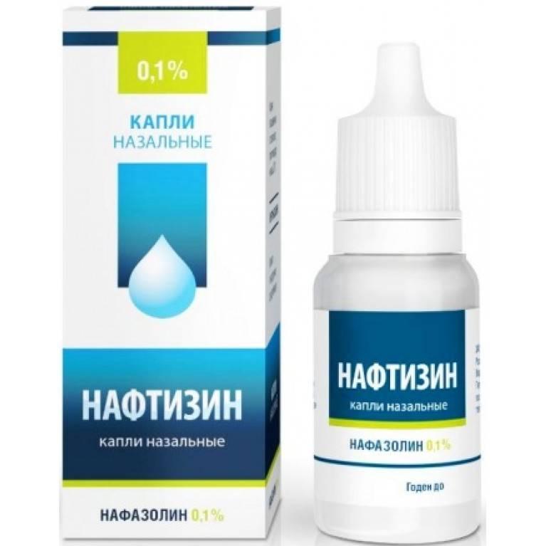 Можно ли капать нафтизин в глаза при покраснении oculistic.ru можно ли капать нафтизин в глаза при покраснении