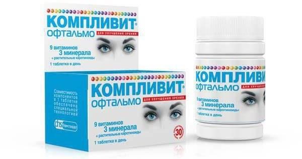 Препараты укрепляющие сетчатку глаза