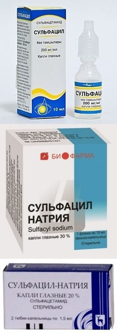 Сульфацил-натрий аналоги. цены на аналоги в аптеках