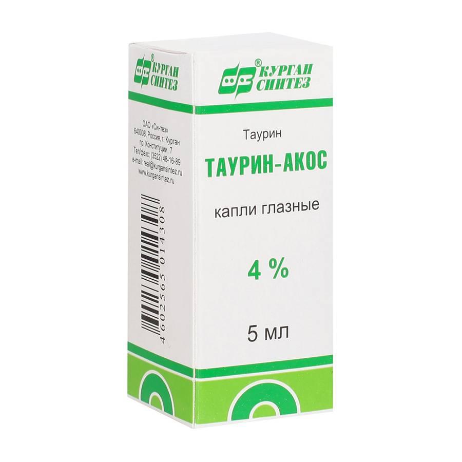 Таурин: инструкция по применению, цена, отзывы, аналоги, для чего капли таурин