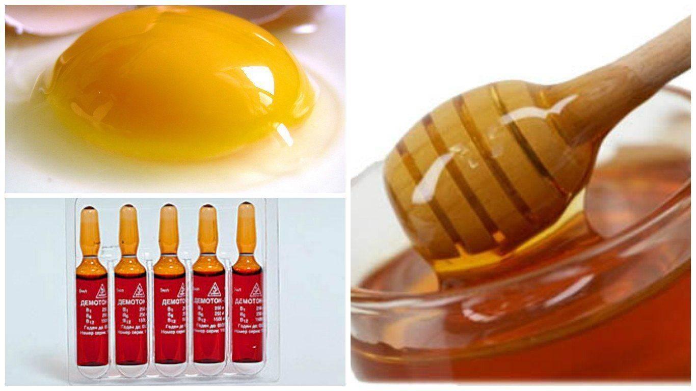 Глицерин для кожи вокруг глаз: 5 рецептов масок, отзывы